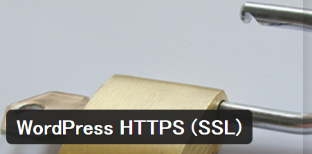 WordPress HTTPS Plugin