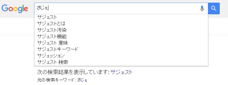 sofpblog20161027_01