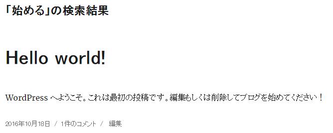 sofpblog20161027_07