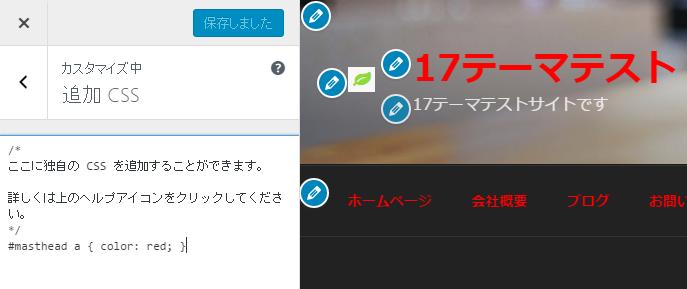 sofp_blog_20161209_02